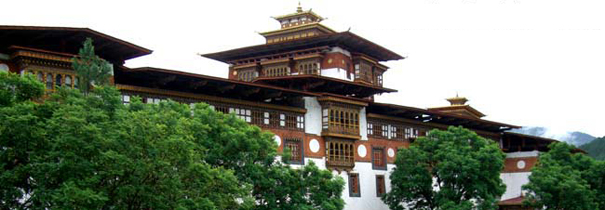 Bhutan Travel Guides