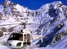 Nepal Adventure Travel Helicopter Tours