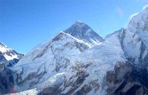 Eastern Region Trekking